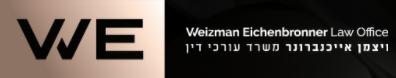 ויצמן אייכנברונר
