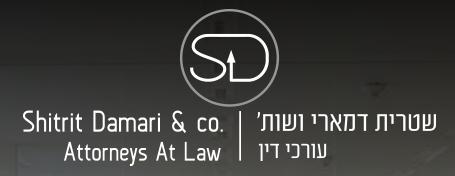 שטרית דמארי ושות'