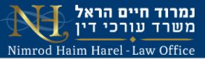 משרד עורכי דין נמרוד חיים הראל