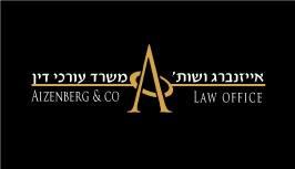 אייזנברג ושות'- משרד עורכי דין